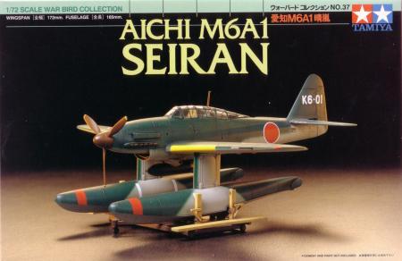 picture of the Seiran box art